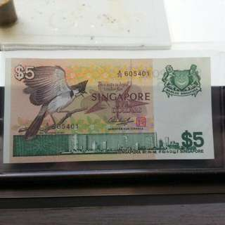 $5 Singapore Note.