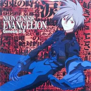 Neon Genesis Evangelion: Genesis 0:X (1996) [3SLG 2] LaserDisc SEALED