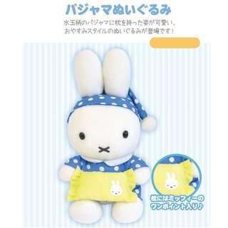 T064 - Miffy Style日本限定公仔