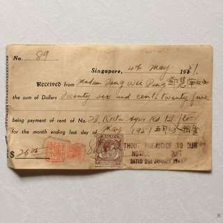 Stamp on Receipt with nice Orange Stamp Chop - Malaya 1951 - old receipt with King Edward 4 cent stamp