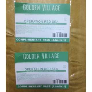 GIFT CARD - TO REDEEM 2 GOLDEN VILLAGE TICKETS FOR 2 PERSONS  (MOVIE TITLE: OPERATION RED SEA)