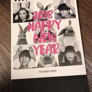 孔劉 body shop 2018月曆