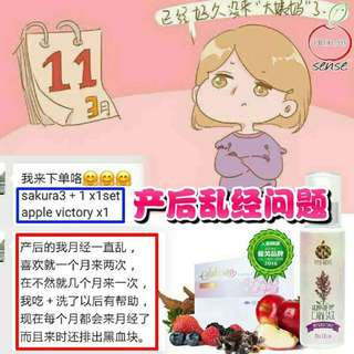Applevictory ➕Sakura Collagen 4 in 1