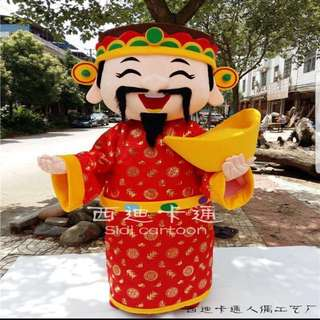 Cai Shen Ye (Fortune God) For Rent
