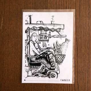 台灣明信片