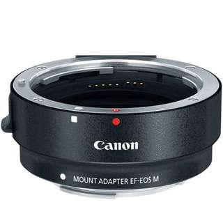 Canon mount adapter ef to eos-m without tripod mount