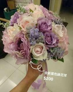 婚後物資-絲花球