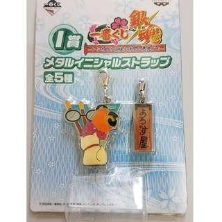 Banpresto 銀魂 一番賞 i賞 鎖匙扣 a