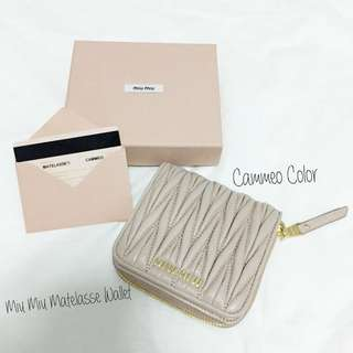 Miu Miu Matelasse Wallet [Open to Nego]