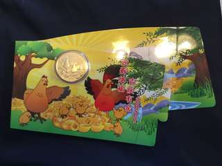 Singapore mint 18k gold coin collectible