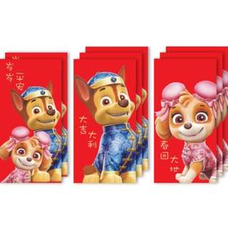 [BN] CNY Red Packet PAW PATROL (Chase & Skye)