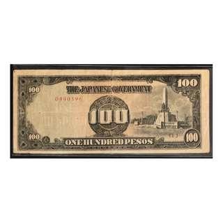 大戰時期使用紙幣