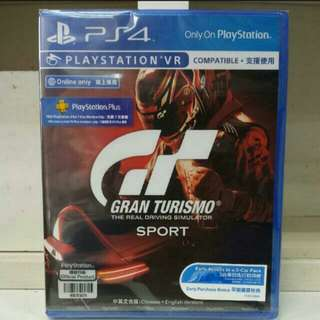 PS4 Gran Turismo Sport with DLC Pack