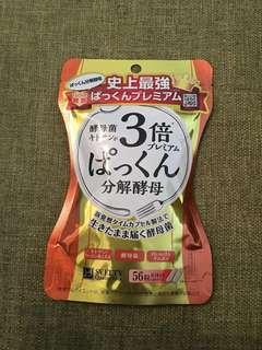 日本獨家直送svelty 三倍分解糖質(56粒)