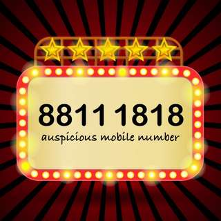 Golden Number   Mobile