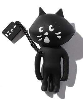 Ne-net USB