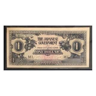 二次大戰時期使用紙幣