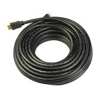 Samzhe HDMI Cable 20m