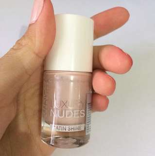Catrice Luxury Nudes Nail Colour