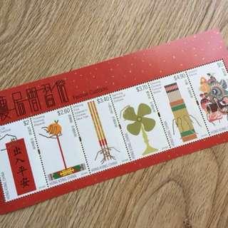 節慶民間習俗小全張 郵票