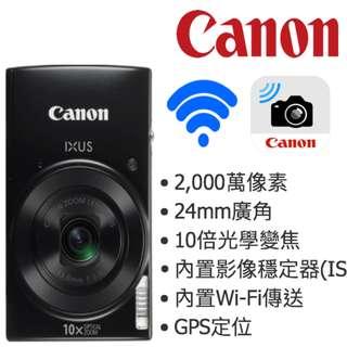 100%全新 Canon - IXUS 190 24mm 超廣角 10倍光學變焦 光學變焦 內置Wi-Fi無線傳送、拍攝、智能裝置GPS定位 Camera 相機 黑色