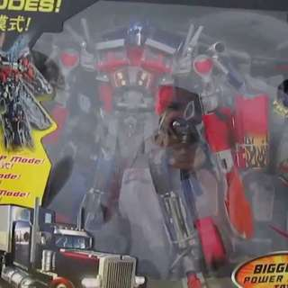 Oversized Transformers Optimus Prime