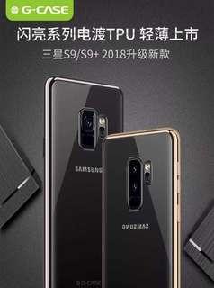 Samsung S9 S9+ TPU CASE