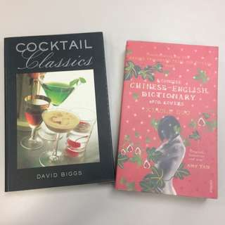 Cocktail Classics / A Concise Chinese-english Dictionary  for lovers