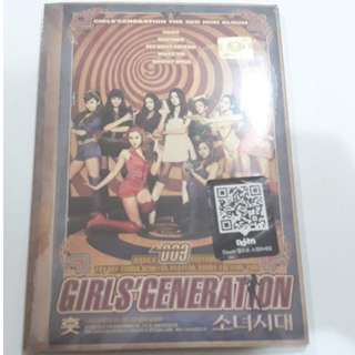 ON HAND SEALED SNSD HOOT ALBUM