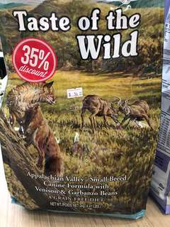 Taste of the Wild Appalachian Valkey Small Breed Venison 2 kg