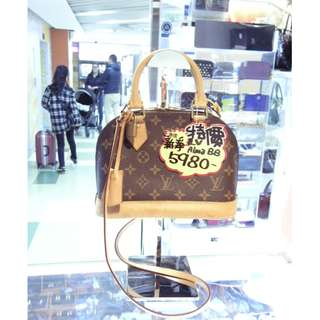 LV Louis Vuitton Brown Monogram Alma BB Crossbody Shoulder Hand Bag M53152 路易威登 啡色 LV花 老花 經典款 手挽袋 手袋 肩袋 袋 斜揹袋 斜背袋