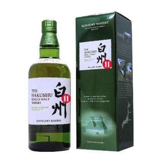 [FREE DELIVERY] Hakushu Singe Malt Distillers Reserve