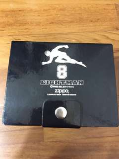 "BNIB! Limited Edition Zippo 8 Man ""Eightman"" Lighter and ashtray (with unique serial number)"
