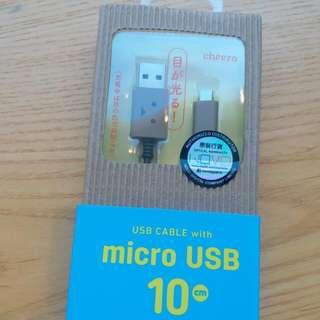 紙箱人 Danboard USB線