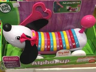 Alphabet pull along song