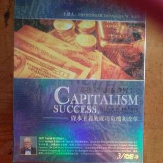 資本社會主義