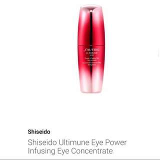 ❗️FREE NM❗️5ml *Shiseido Ultimune Eye Power Infusing Eye Concentrate