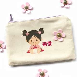 Disney Princess Mulan Personalized Name Pouch