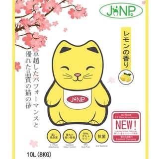 Janp Cat Litter 10L/ 8kg - $6.00