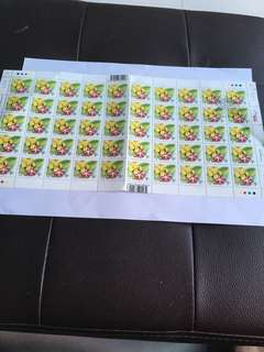 Spore 23.6.10. Flora & Fauna 50 NVI 1st local Stamps