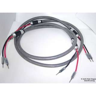 Acrolink 6N-S5000 Speaker Cables Banana Connectors