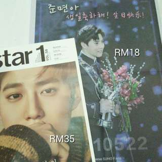 EXO SUHO STAR 1 MAGAZINE SUHO BIRTHDAY NEWSPAPER