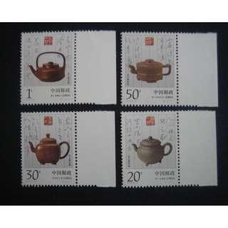 中國1994-宜興紫砂陶-郵票