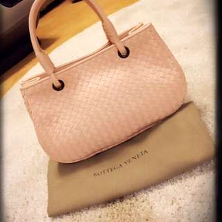 Brand new BV Nappa Tote (small)