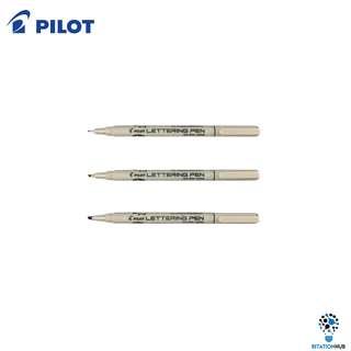 Pilot DR Calligraphy Lettering Chisel Nib Pen | Pack of 3 Pens [WS-SW-DRL(3PCS/SET)]