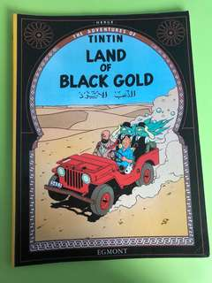 Adventures of tintin land of black gold