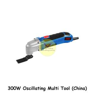 300W Oscillating Multi Tool (China)