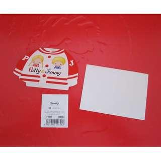 Sanrio Patty&Jimmy 禮物咭連信封 1998年
