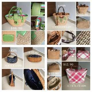(Used)Basket Bag