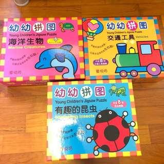 Children babies puzzle